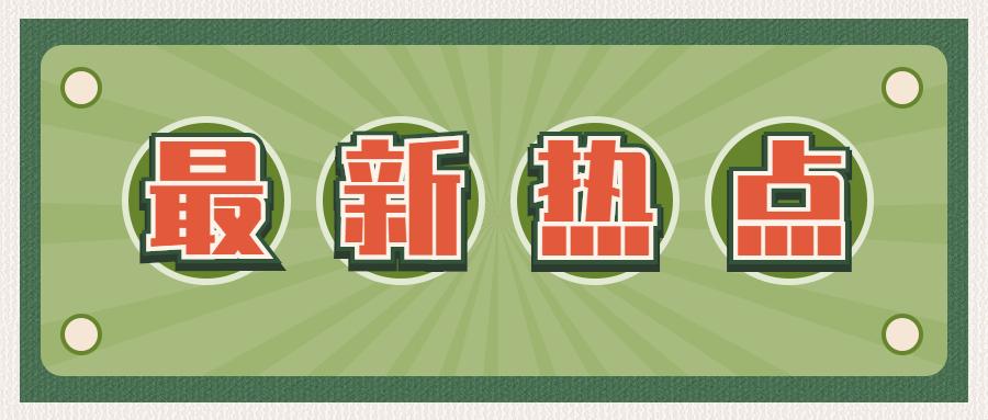 安徽省合肥市成人专科有什么专业可以学?